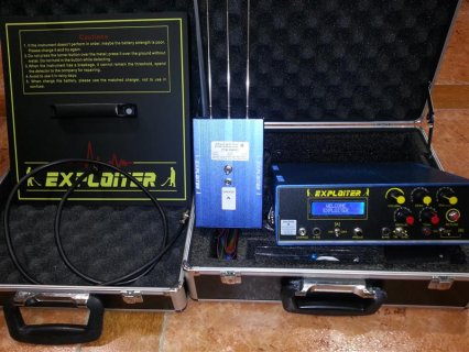 اجهزة كشف الذهب و المياه الجوفية و المعادن الحديثة 2014