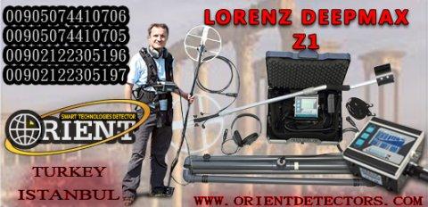كاشف الذهب الأول في العالم LORENZ Z1 - www.OrientDetectors.com