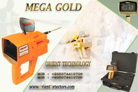 جهاز كشف الذهب ( MEGA GOLD )