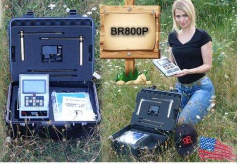 BR 800 _P  احدث اجهزة التنقيب والكشف عن الذهب