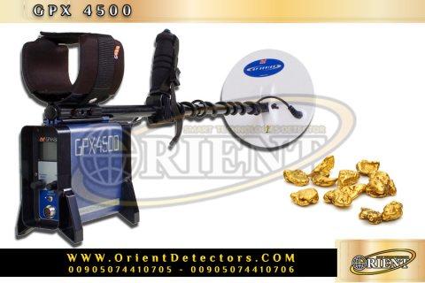 جي بي اكس 4500 | GPX 4500 جهاز كشف الذهب الخام