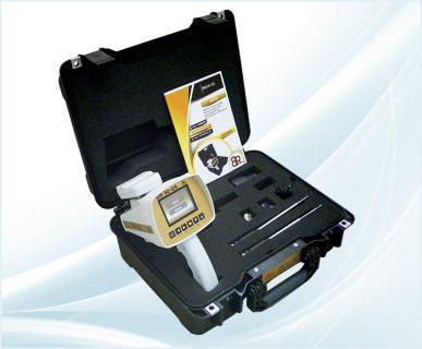 BR 50 _GS احدث اجهزة الكشف عن المعادن والذهب