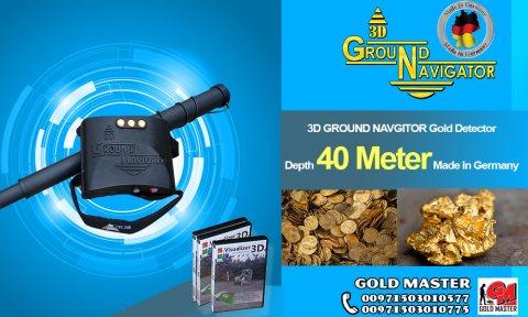 GROUND NAVIGATOR  جهاز التنقيب عن الكنوز والذهب