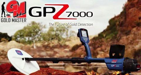 جي بي زد GPZ 7000 اكتشف الذهب والكنوز باحدث التقنيات