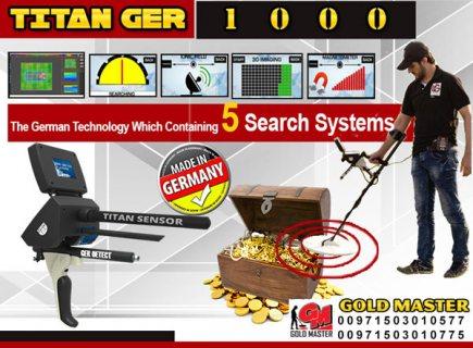 Titan Ger - 1000 تيتان جير 1000  كاشف الكنوز والذهب