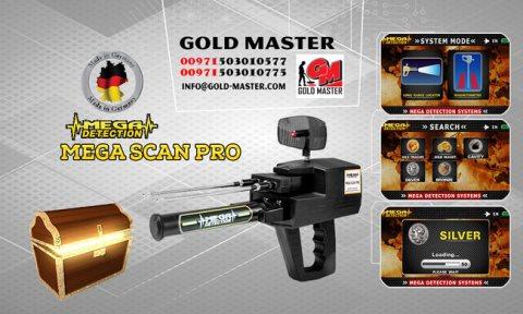 جهاز MEGA SCAN PRO كاشف الذهب الخام
