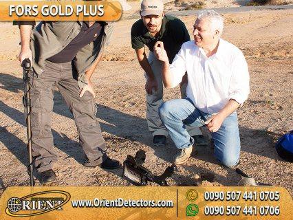 فورس جولد بلس | FORS Gold Plus جهاز كشف الذهب والذهب الخام