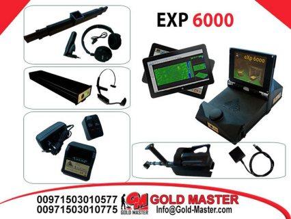 الكاشف عن الكنوز والذهب الخام EXP 6000