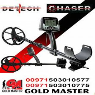 اجهزة كشف الذهب الصوتيه |  Detech Chaser | ديتيك شيزر