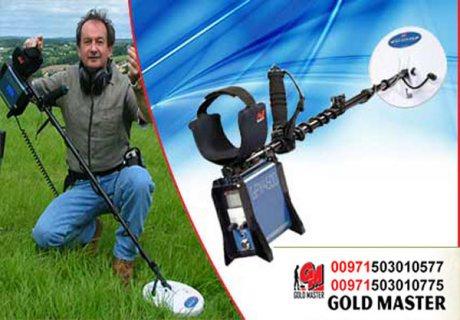 كاشف الكنوز والذهب الخام وشذرات الذهب GPX 4500