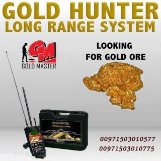 جهاز كشف المعادن جولد هونتر GOLD HUNTER