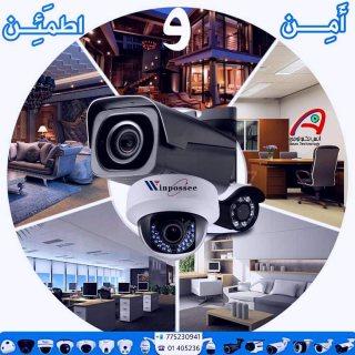 كاميرات المراقبة winpossee في اليمن لا تقبل الخطأ دقة عالية ضمان عامين