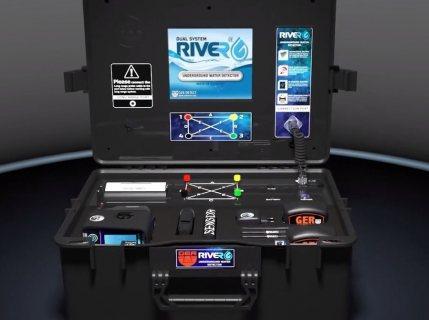 river g water detector  جهاز كشف المياه الجوفية