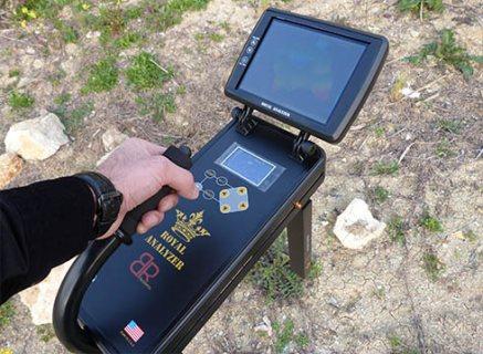 Royal Analyzer جهاز تصويري عالمي في كشف الذهب والمعادن الثمينة