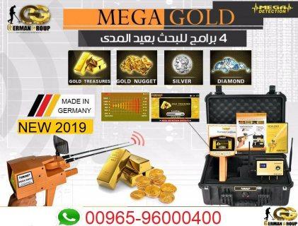 جهاز ميغا جولد فى اليمن اكتشاف الذهب