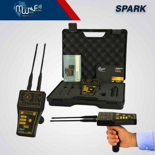 اصغر جهاز كشف الذهب والمعادن Spark - سبارك