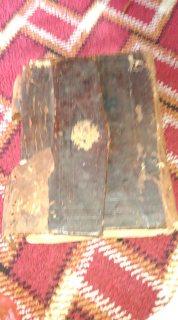كتاب مخطوط آثري قديم نظيف جدا وخط جميل