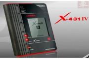 جهاز لانشx431 آي في بالعربي