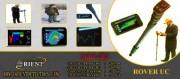 أقوى أجهزة الكشف عن الذهب والكنوز والفراغات ROVER UC
