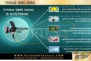 جهاز كشف الذهب والمعادن TITAN GER 1000