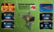 جهاز الكشف عن الذهب ميجا جى 3 | MEGA G 3