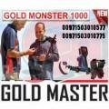 وحش الذهب 1000 | الجهاز الثوري لاستكشاف أدق شذرات الذهب الخام