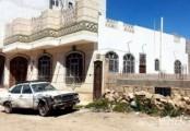 عرطه / دور جديد حجر + ستره للدور الثاني صنعاء