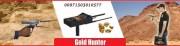 جهاز التنقيب عن الكنوز والذهب الخام جولد هونتر  | GOLD HUNTER 2018