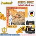 اجهزة كشف الذهب // 00971507737755